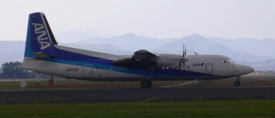 P1060075