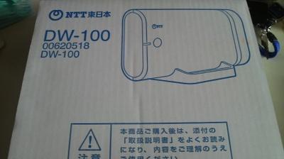 P1000066