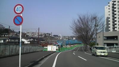 P1000139