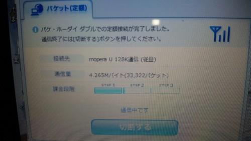 DVC00098.jpg