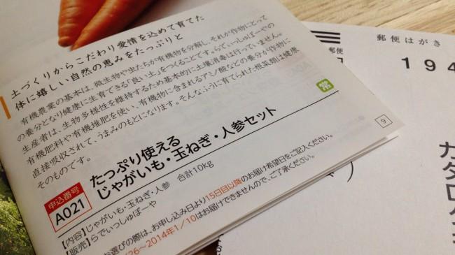 2014-03-01 20.41.17