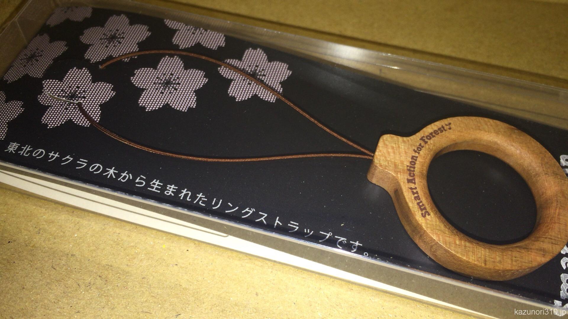 IMG_8644.JPG